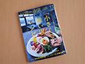 料理通信ニュース用21