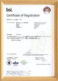 食品安全システム認証 FSSC認証取得