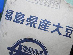 大豆原料袋ニュース用5