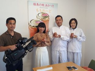 無事終了。菅家アナ、カメラマンさんありがとうございました。